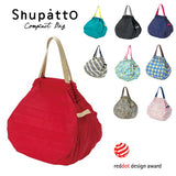 日本 Shupatto 購物袋 Shupatto Eco Bag