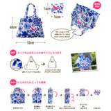 DESIGNERS JAPAN 購物袋 / DESIGNERS JAPAN FOLDABLE SHOPPING BAG