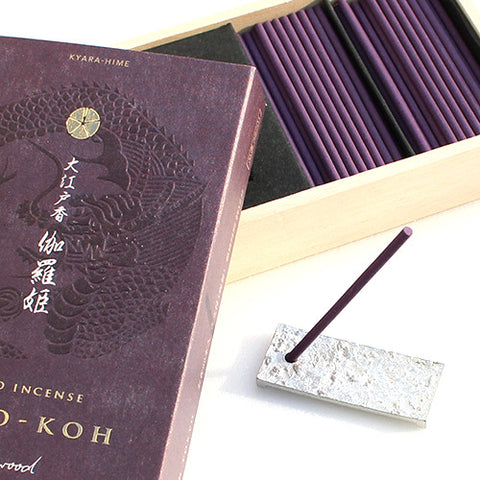 伽羅姬沉香線香套裝*Aloeswood Incense and Stand Set