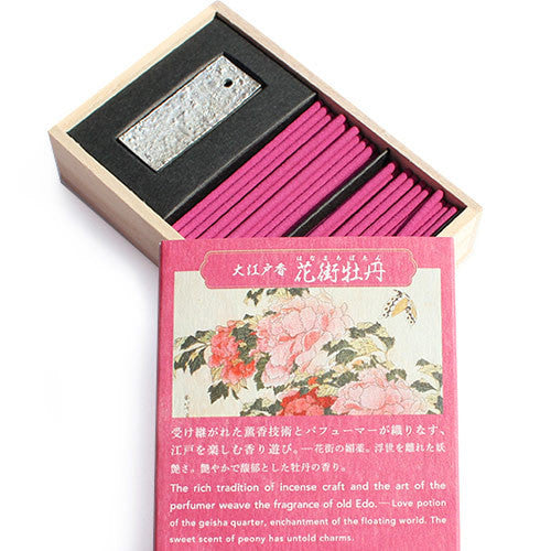 花街牡丹線香套裝 Peony Tree Incense and Stand Set