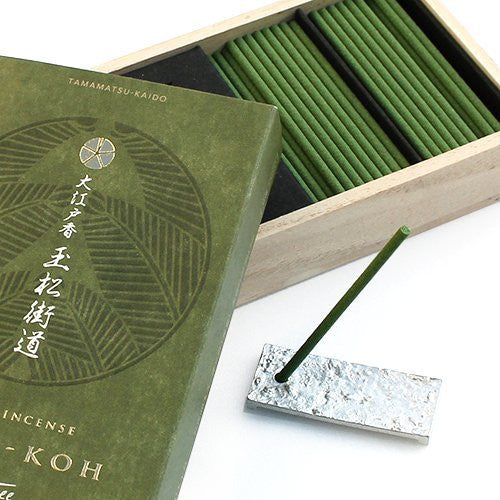 玉松街道線香套裝 Pine Tree Incense and Stand Set