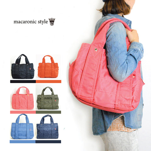 Macaronic Style Shimmer Tote Bag 輕巧手提袋