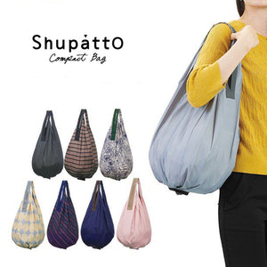 日本 Shupatto Drop購物袋 Shupatto Drop Eco Bag