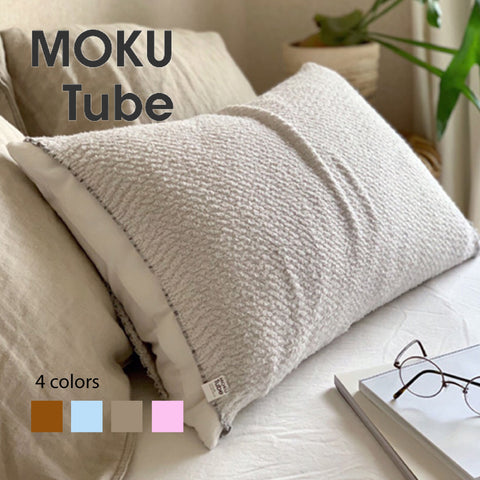 Moku日本今治枕袋圈 Moku Tube Imabari Pillow Case