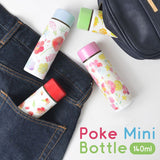 Poke迷你花兒保溫瓶 Poke Flower Mini Thermal Bottle