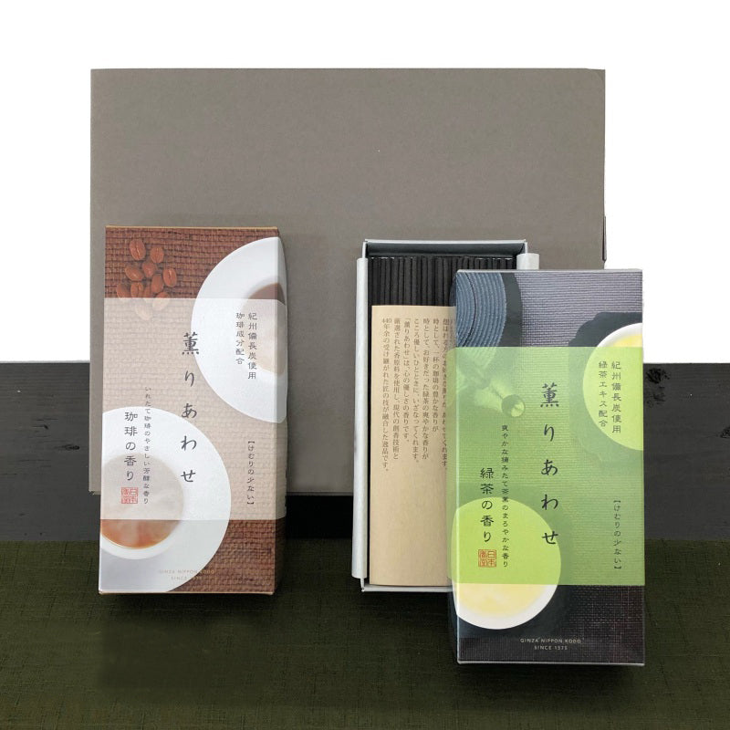 日本香堂咖啡及綠茶線香 Nippon Kodo Coffee & Green Tea Incense