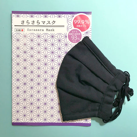 今治功能性口罩 - 黑色 Imabari Towel Face Mask - Black
