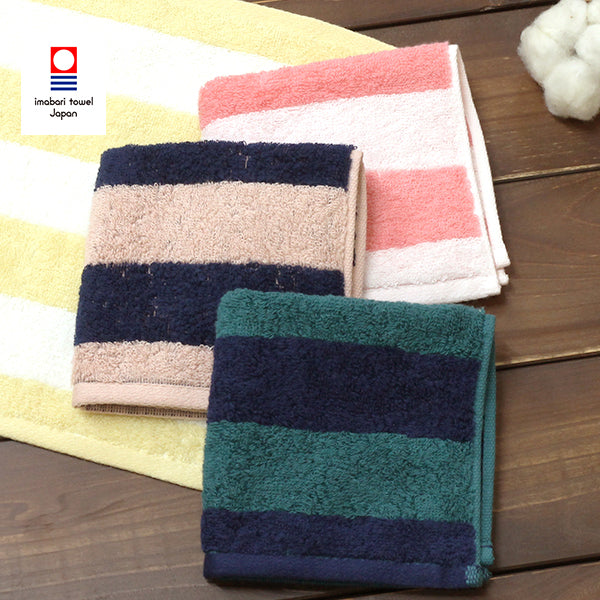 日本今治間條方巾 Imabari Border Wash Towel