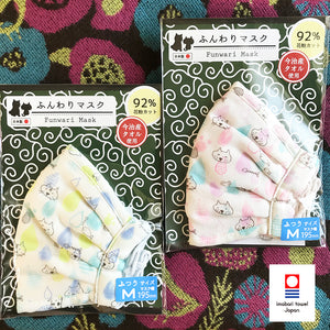 日本今治毛巾口罩 - 春日貓 Imabari Towel Face Mask - Spring Cat