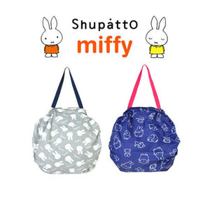 Miffy x Shupatto 購物袋 Miffy x Shupatto Eco Bag