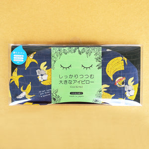 香蕉貓咪特大溫熱眼罩 Banana Cat Hot Relax Eye Pillow XL