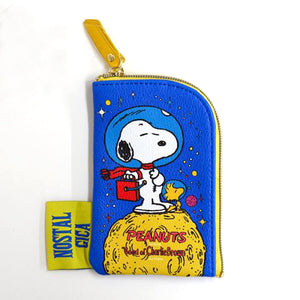 史努比星球鎖匙包 Snoopy Planet Keys Bag