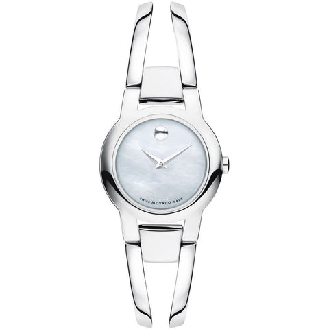 Movado 0606538 Amorosa Analog Display Quartz Watch, Silver Stainless Steel Band, Round 24mm Case