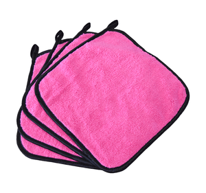 Facial Cloth