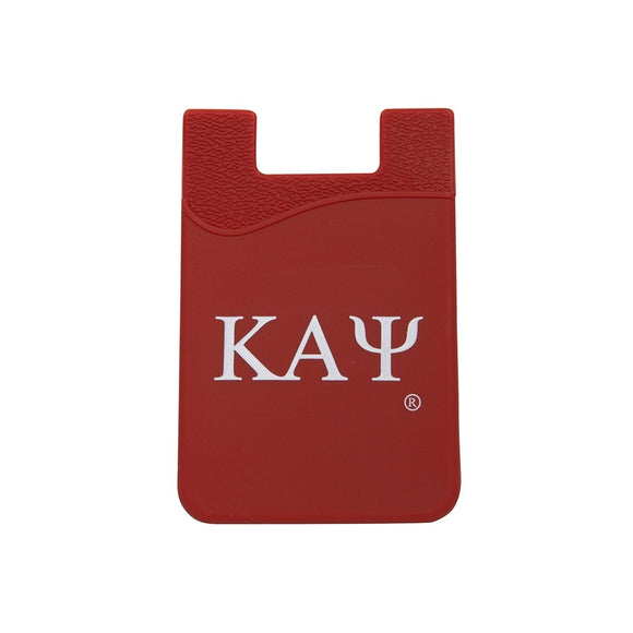 Kappa Alpha Psi  Silicone Card Holders