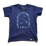 State of Hawaii Motto Youth Shirt - Parkway Prints