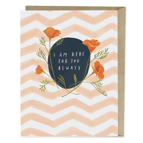 Here for You Always Sympathy card