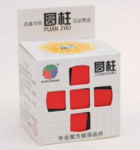 DianSheng Three-Layer Cylinder - Yuan Zhu