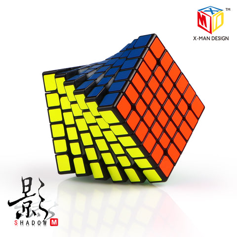 QiYi X-Man Shadow M - 6x6x6