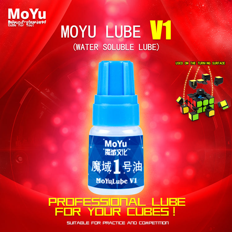 MoYu Lube Blue V1