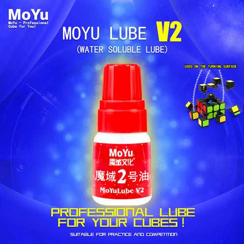 MoYu Lube Red V1