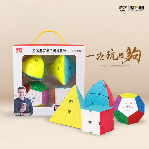 QiYi Gift Pack Bundle 4