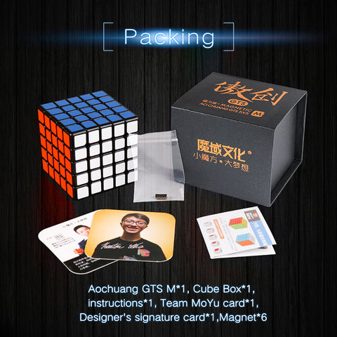 Cubing Out Loud, Canada's shop for speedcubing