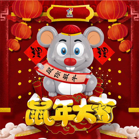 Yuxin Mouse