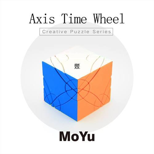 MoYu Axis Time Wheel