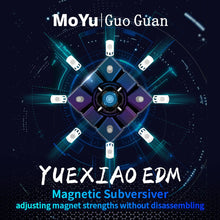 Load image into Gallery viewer, MoYu GuoGuan YueXiao EDM - 3x3x3