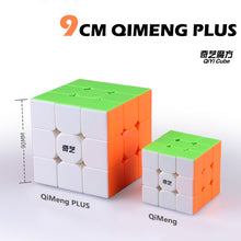 Load image into Gallery viewer, QiYi QiMeng Plus 9cm 3x3x3
