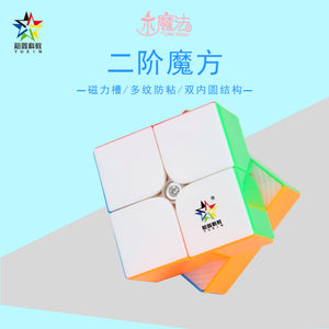 YuXin Little Magic 2x2x2 M