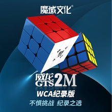 Load image into Gallery viewer, MoYu WeiLong GTS2 WR M - 3x3x3