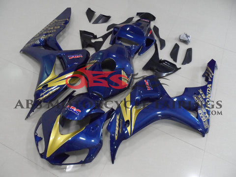 Dark Blue with Gold Stripe 2006-2007 Honda CBR1000RR