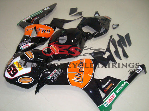 Honda CBR1000RR (2006-2007) Black HM Plant Race Fairings