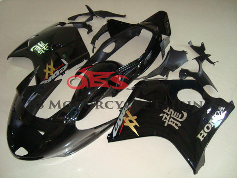 Black with Chinese Word 1997-2007 CBR1100XX
