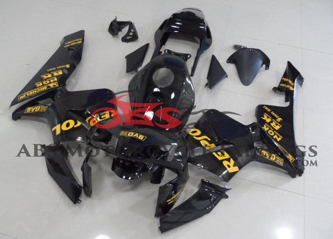 Honda CBR600RR (2003-2004) Black and Yellow REPSOL Fairings