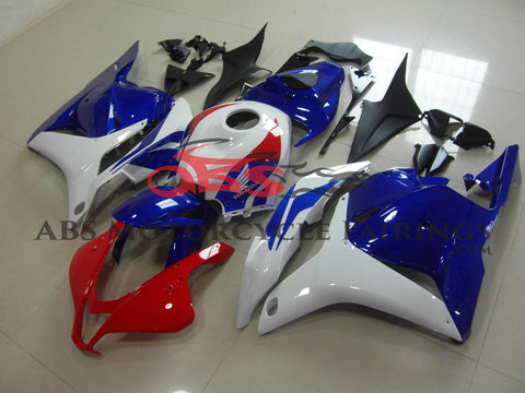 HRC No Sticker 2009-2012 Honda CBR600RR
