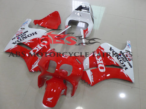 Red Honda RVF400R