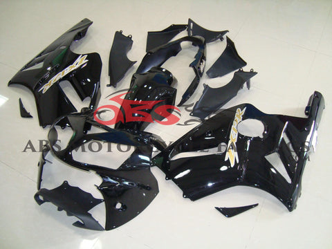 KAWASAKI NINJA ZX12R (2002-2006) BLACK & GOLD FAIRINGS