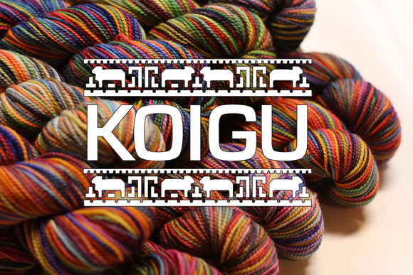 Koigu Gift Card $10.00 to $500.00