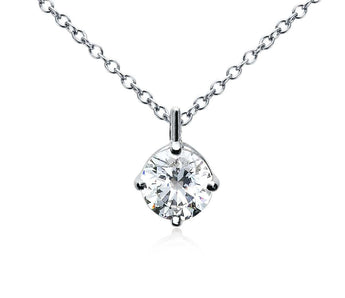 Four-Prong Diamond Pendant in 18K White Gold (1/4 CT. TW.)
