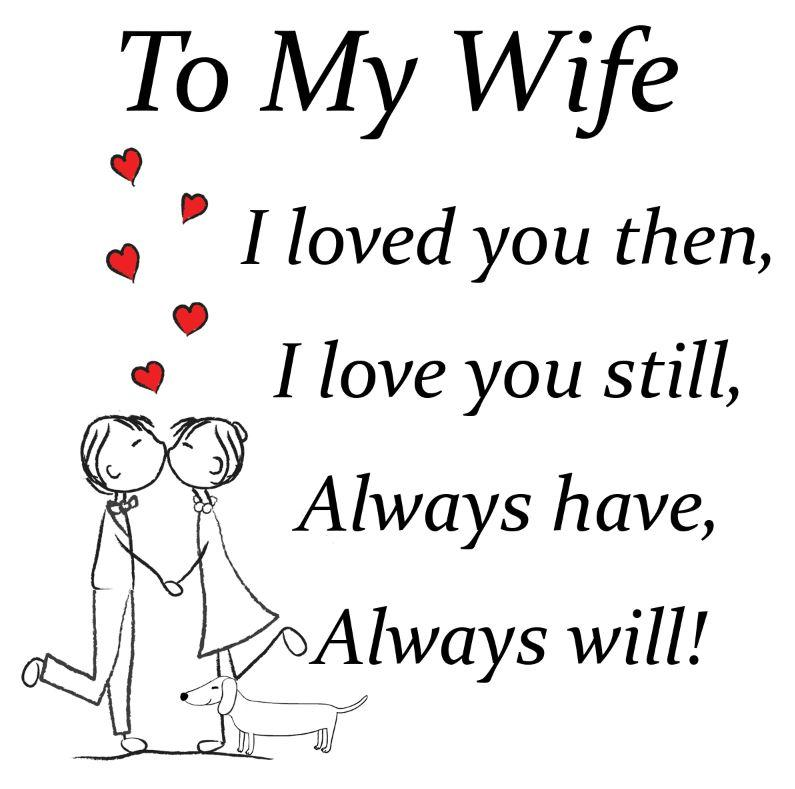 i love you my wife