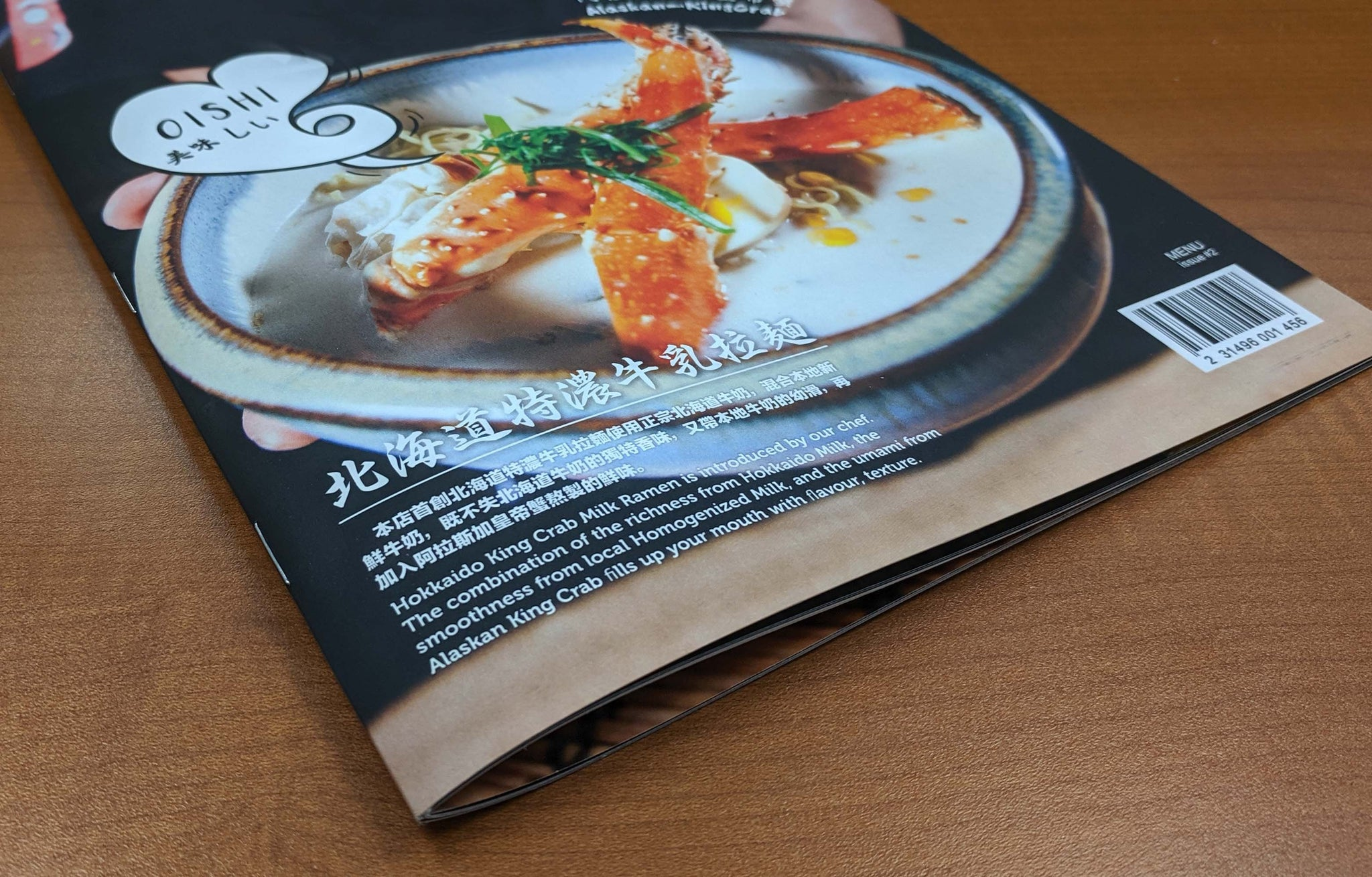 "Booklets 60 Pages Portrait 8.5""x11"" Saddle Stitched at LEFT on 100lb Gloss Paper"