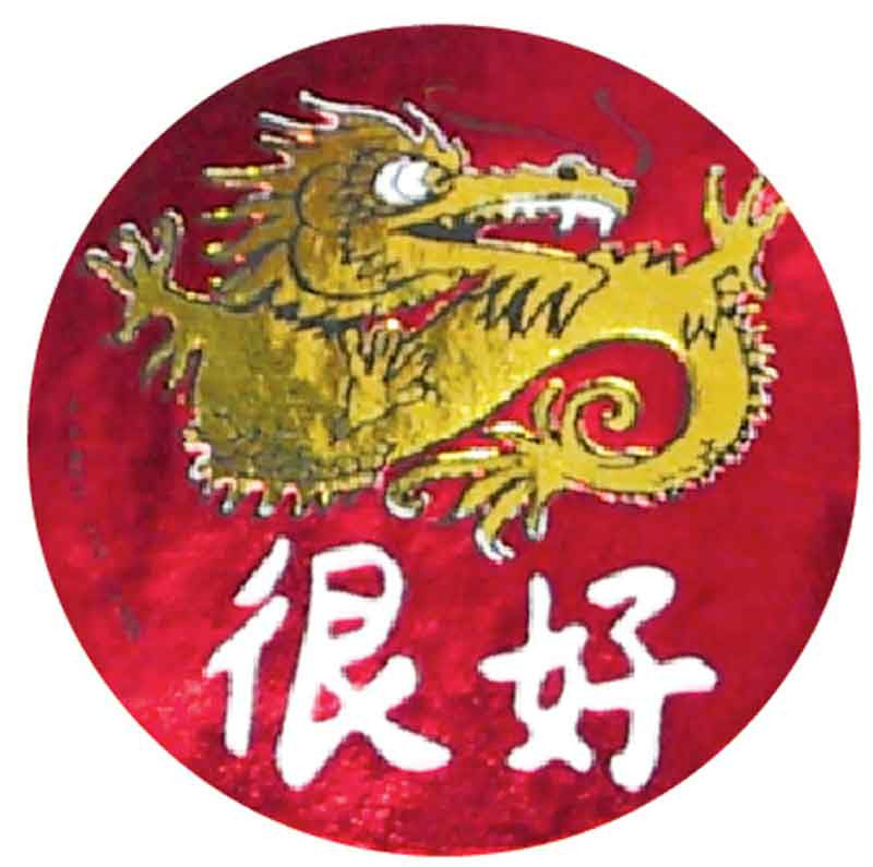#840 Chinese Dragon Metallic Stickers