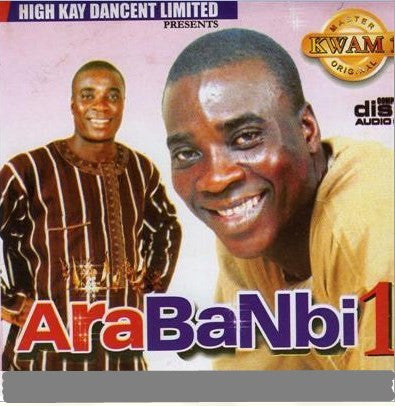 Wasiu Ayinde Marshal - Arabanbi 1 - CD