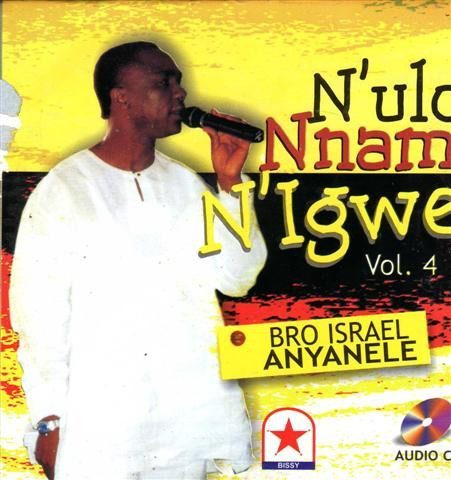 Agape Band - N'ulo Nnam N'igwe Vol 4 - CD