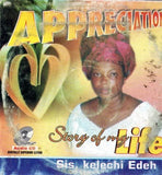 CD - Kelechi Edeh - Appreciation Vol 1 - CD