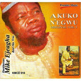 CD - Mike Ejeagha - Akuko N'egwu Vol 1 - CD