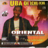 CD - Oriental Brothers - Uba Di Iche Iche - CD